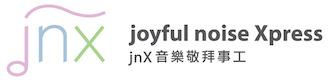 jnX 音樂敬拜事工 (香港)